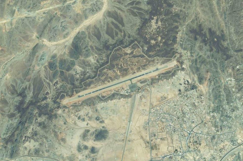 Al-Baha Airport (ABT)