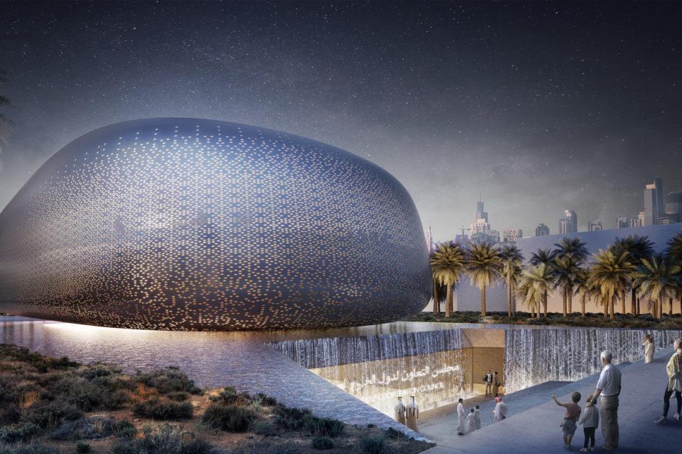 Dubai EXPO 2020: GCC Pavilion proposal